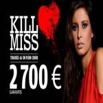 Freeroll exeptionnel, tournoi gratuit de 2700 € sur PMU Poker